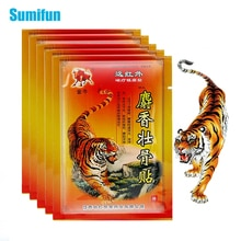 80pcs Sumifun Tiger Balm Pain Relief Patch Fast Relief Aches Pains Inflammations Health Care Lumbar
