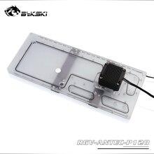 BYKSKI akrylowa płyta wodna pasuje Antec P120 obudowa komputera, 5v 3pin,12V 4pin nagłówek światła wsparcie combo DDC pompa RGV-Antec-P120