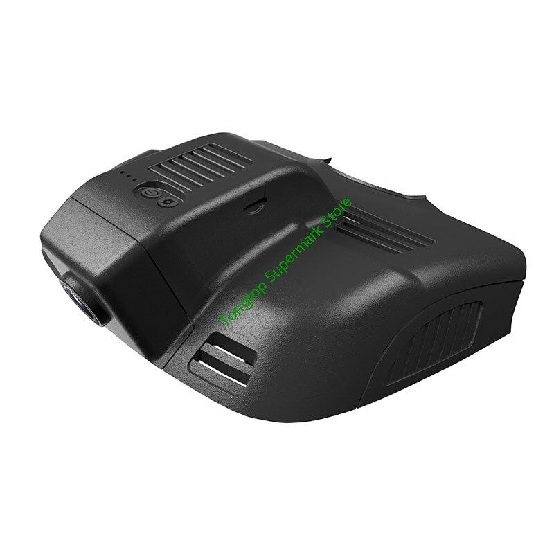 Wifi coche DVR 1080P Cámara guión para Mercedes Benz Clase E W207 W212 C207 C200 E200 E230 E300 E350 2011-2017 de 2018