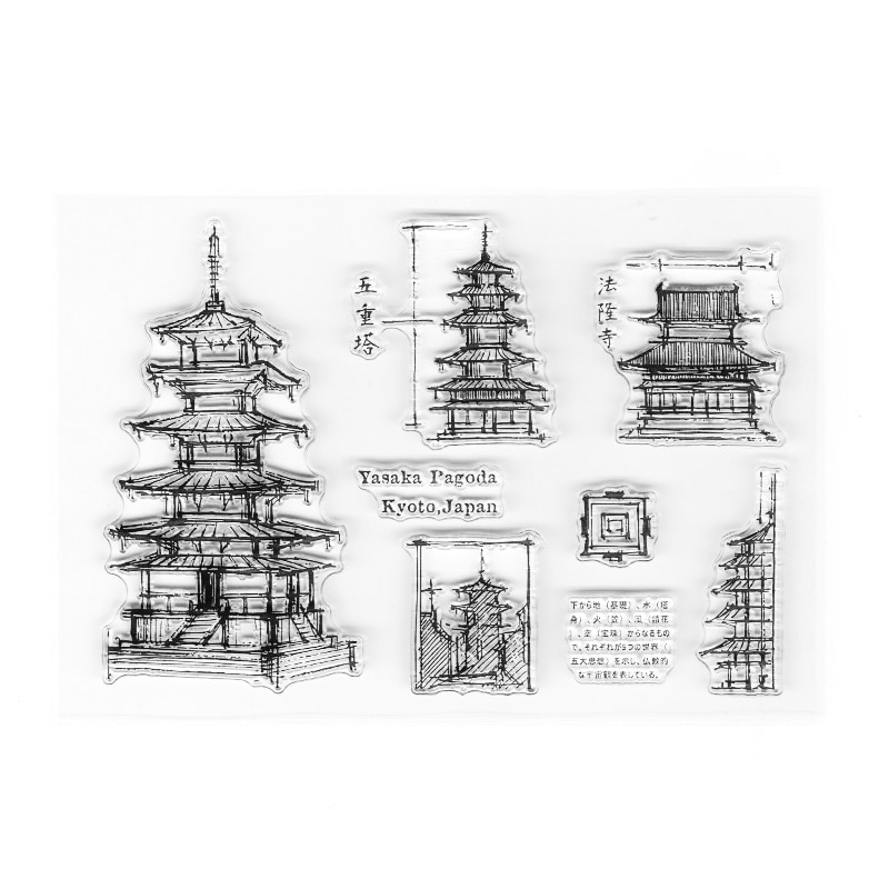 Chinese Tower Clear Stamps Asian Building Background Element Stamps Card Making Supplies