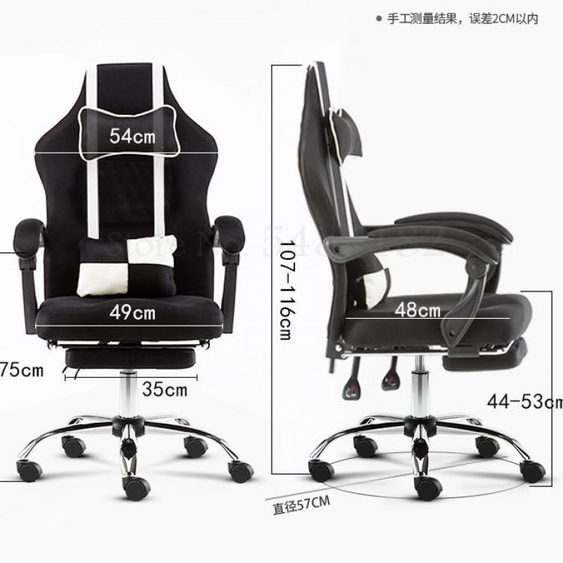Cadeira do computador para trás cadeira de casa simples reclinável cadeira do chefe escritório dormitório cadeira giratória jogos cadeira
