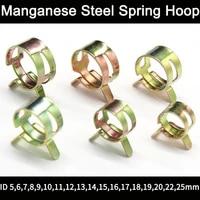 10 pieces of manganese steel spring hoop hand pressure color galvanized elastic hoop hose hoop water pipe hoop