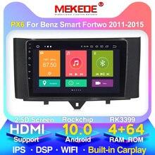 Lecteur vidéo multimédia 4G LTE IPS DSP Android pour Mercedes/Benz Smart Fortwo 2011 2012-2015 2DIN Navigation GPS 2 din