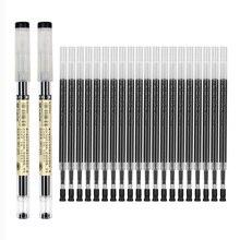 Recambios de tinta negra/azul/roja para bolígrafo de Gel de finanzas ultrafino de 0,35mm, varillas de Gel para suministros de examen de oficina escolar, papelería, 11 unids/lote