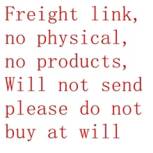 Lien de fret, pas de physique, pas de produits, ne sera pas envoyé, veuillez ne pas acheter à volonté
