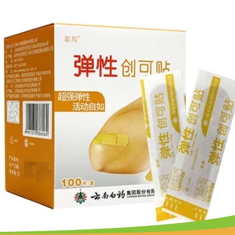 Breathable waterproof adhesive cushion | 100 pieces / bag, hemostasis sticker strip, first aid strip