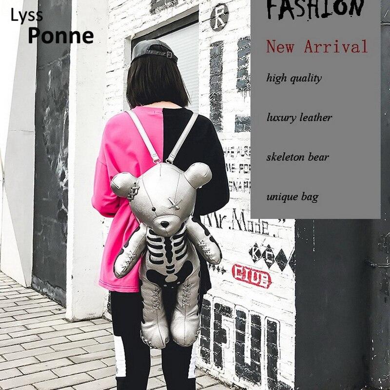 Модный женский кожаный рюкзак со скелетом и медведем, школьные ранцы в стиле панк и готика, забавные дизайнерские рюкзаки для девочек-подро...