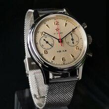 Retro Men 1963 Chronograph Mechanical Wristwatches Seagull Movement 1963 Sapphire Mesh Watch For Men