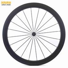 Roue de vélo de route en carbone roue droite à faible résistance moyeu 25/27mm roue tubulaire plus large 700c
