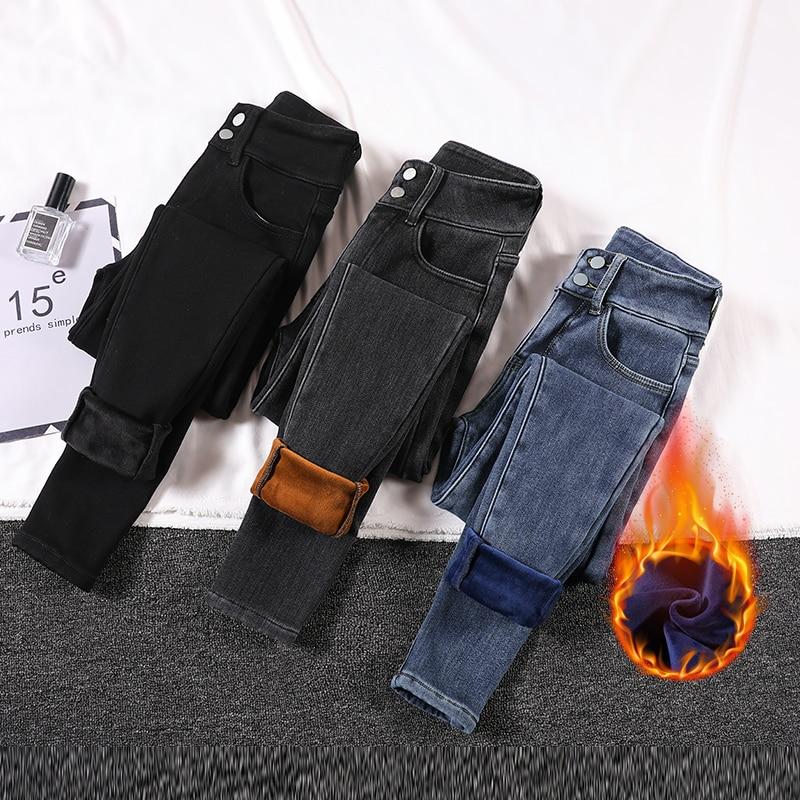 Varofi winter Plush and thick warm jeans, high waist, double button, slim skinny skinny pants, pencil pants mom jeans middle waist skinny jeans