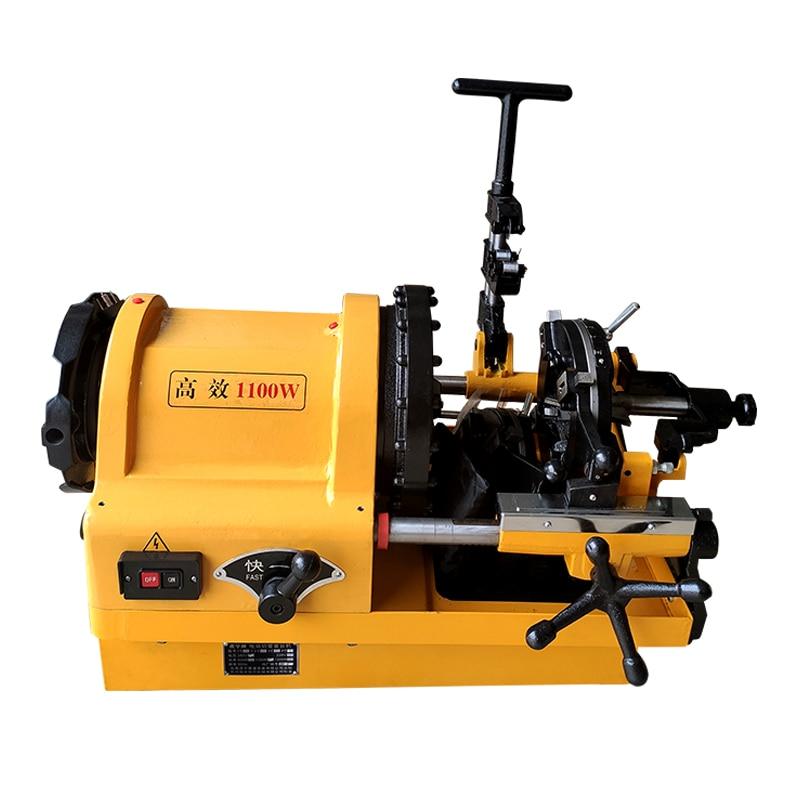 40RPM 1100W 220V electric Threading machine Reaming hinge Threading galvanized pipe iron pipe threader