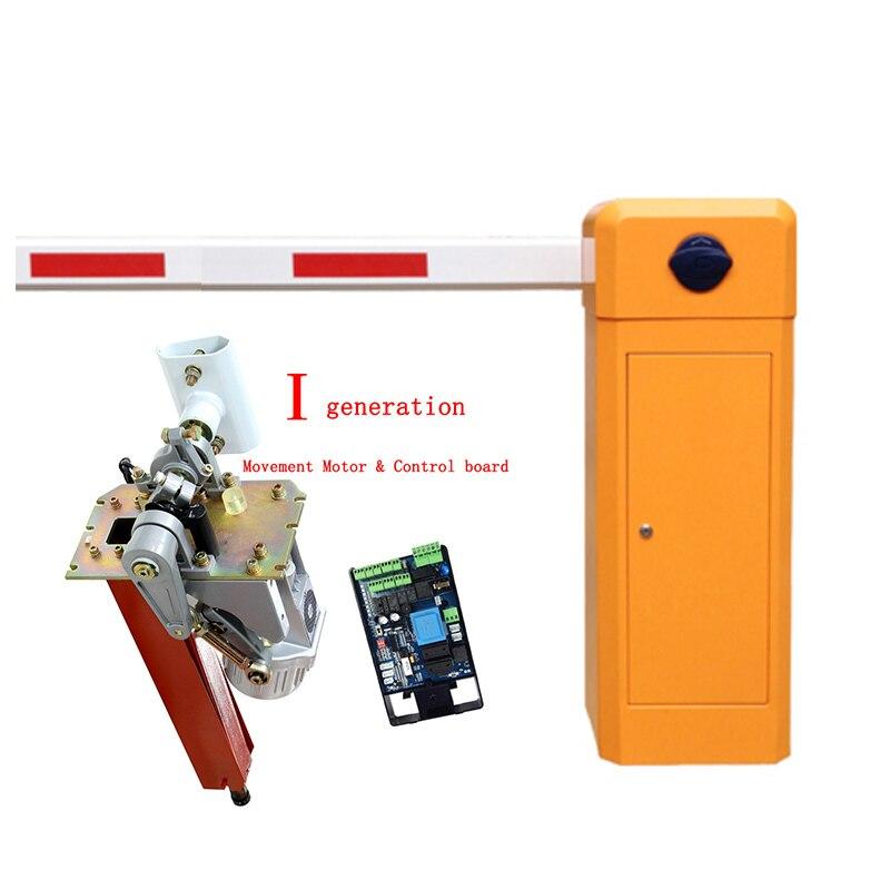 Электронные барьерные ворота KinJoin для парковки, автоматические барьерные ворота для парковки