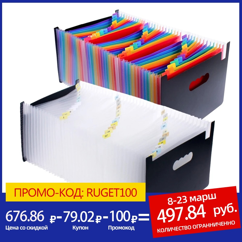Expanding File Folder A4 Large Plastic Expandable File Organizers Standing Accordions Folder for Documents Business