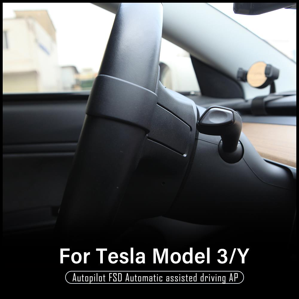 Model Y Car For Tesla Model 3 2021 Accessories Steering Wheel Booster Autopilot Assistance Artifact Counterweight AP New enlarge