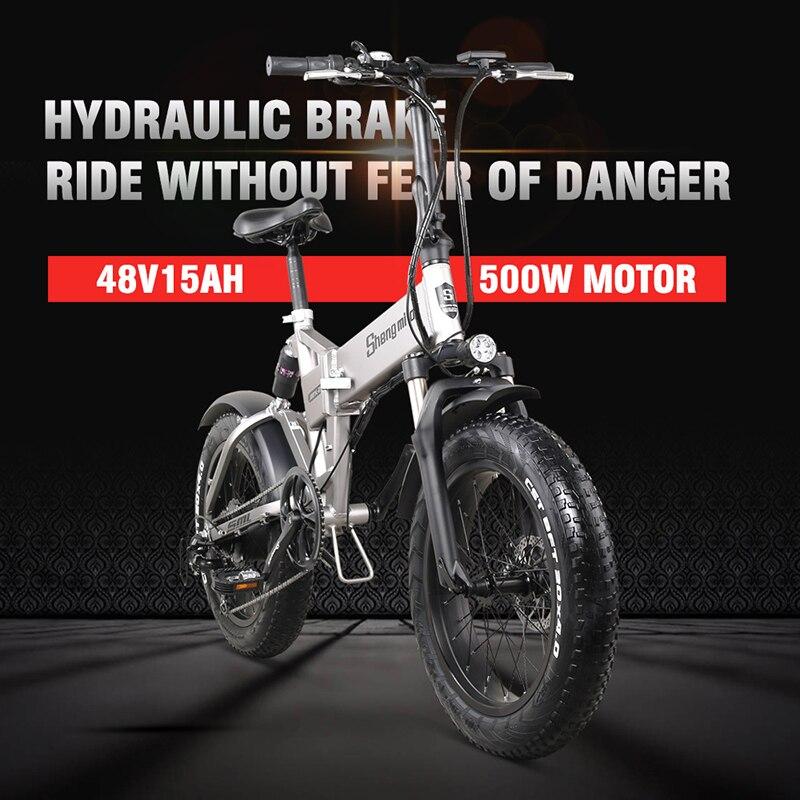 Elektrische bike 500W 4,0 fett reifen elektrische fahrrad beach cruiser bike Booster fahrrad klapp 48v 12AH lithium-batter ebike