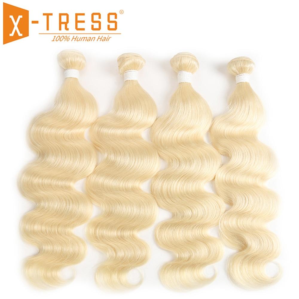 Body Wave Human Hair Bundles X-TRESS Brazilian Platinum Blonde 613 Hair Bundles 8-26inch Non-remy Bundle Hair Weaving Extensions