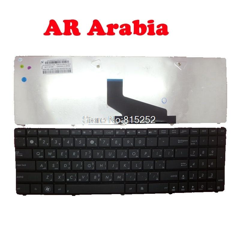 Teclado Para ASUS X53 X53BR X53BY X53TA X53TK X53U X53Z V118502AK1 SG-47600-XAA 70-N5I1K1L00 70-N5I1K100 04GN5I1KUI00-7
