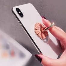 Finger Ring Holder Stand Grip 360 Rotating For Mobile Phone Car Magnetic Mount Bear Phone Back Sticker Pad Unniversal Bracket
