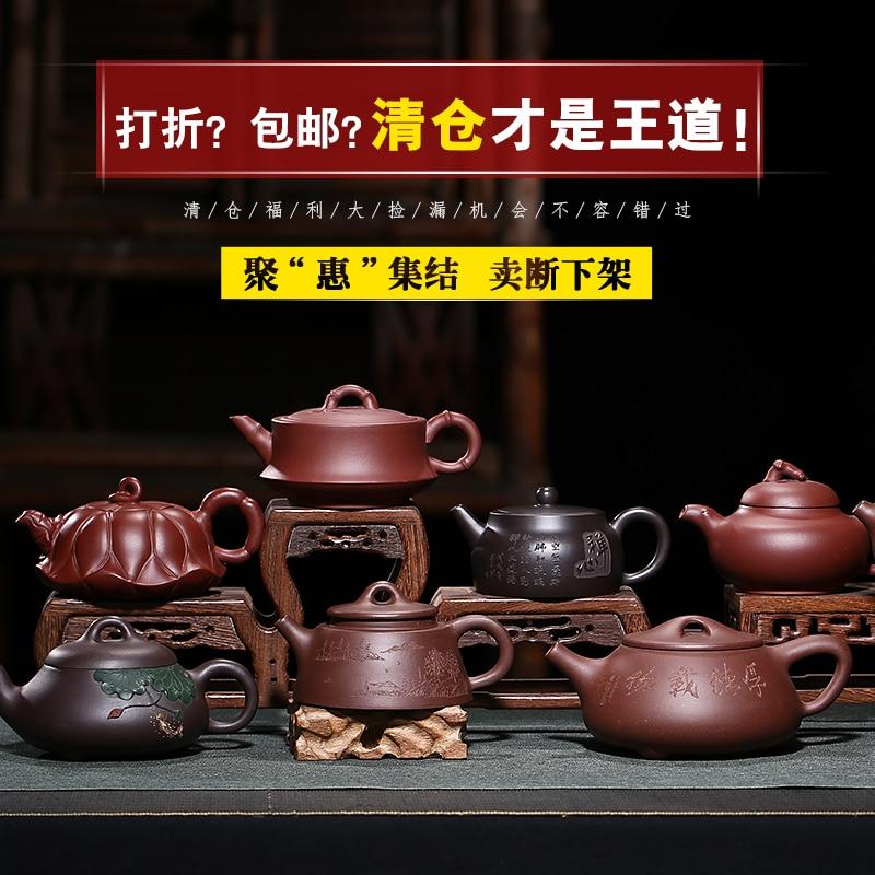 إبريق شاي من الطين الأرجواني الأصلي ، إبريق شاي مصنوع يدويًا من daqingcang Yixing ، إبريق شاي الكونغ فو ، سعر خاص شهير