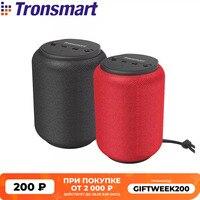 Tronsmart элемент Element T6 Mini Bluetooth 5,0 Динамик с голосовой помощник, 360 градусный объемный, глубокий бас, IPX6 Водонепроницаемый