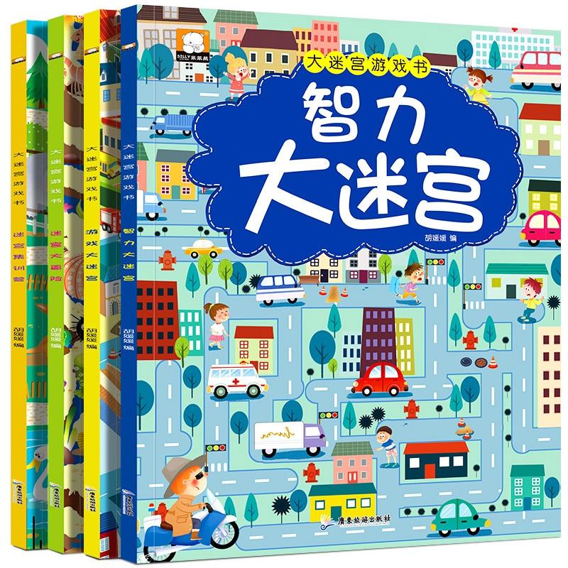 libro-de-imagenes-de-entrenamiento-para-ninos-libro-de-entrenamiento-de-concentracion-de-pensar-logico-laberinto-4-uds