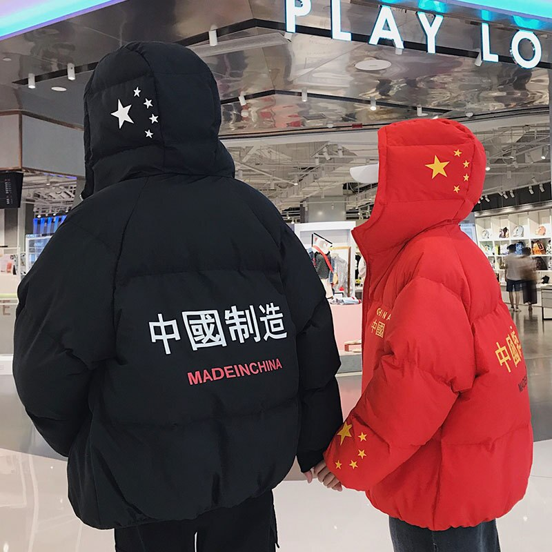 Winter mens jacket  MADE IN CHINA BRAND cotton-padded jacket for couples short jacket large size  thickened bread for men's wear