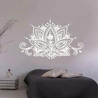 creative design lotus flower mandala wall stickers vinyl home decor living room bedroom ornament decals namaste yoga murals 4299