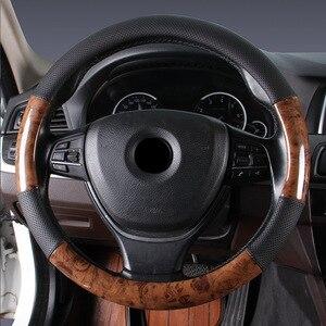 "New Wood Grain Car Steering Wheel Cover PU Leather Luxury Auto Steering Wheel Protector 38CM/15"" Anti-Slip Breathable Universal"