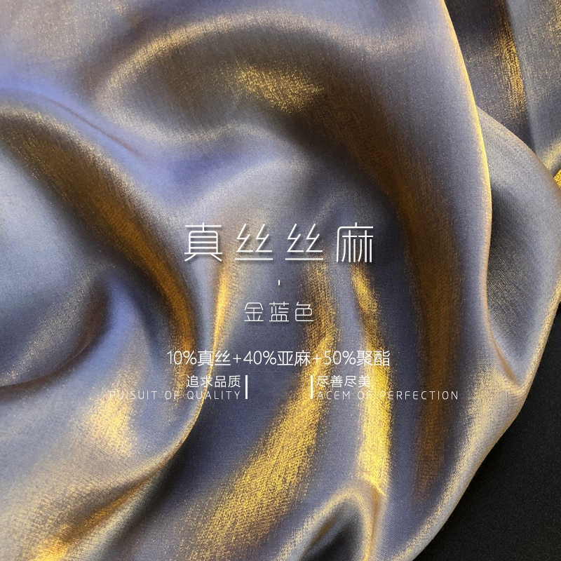 Novel silk and hemp thin super soft drape feeling Golden Blue luster fine linen fashion fabric Hanfu fabric