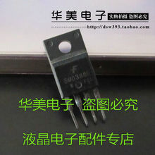 Free Delivery.5M0380R import LCD power management module