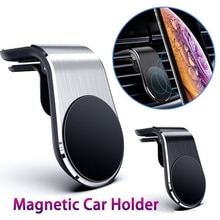 Magnetic Car Phone Holder Car Air Vent Mount Stand 2-6 Inch For Mobile Phones Car Accessories