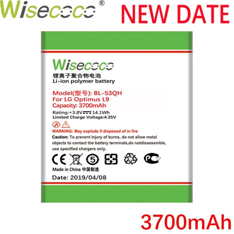 Wisecoco BL-53QH Nova Bateria 3700mAh Para LG Optimus P880 F160 P760 P765 P870 P769 P768 L9 KP765 F200 F200L /S/K E0267