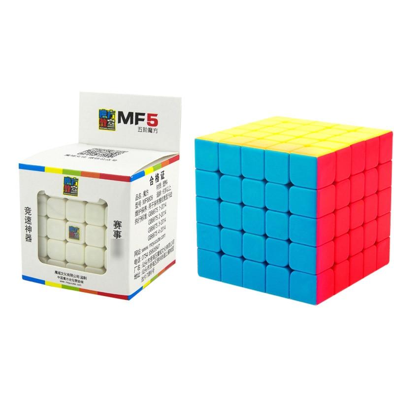 Cubo cubo mágico calcomanía profesional velocidad cubo 5*5*5 giro rompecabezas juego de cubo juguetes educativos para niños Rubik cubos