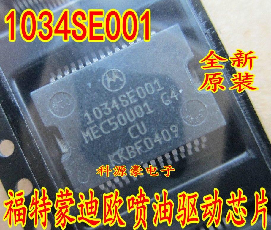 Frete grátis 1034SE001 MEC50U01 1035SE001 5pcs 10pcs 20pcs MDC47U01 Auto IC