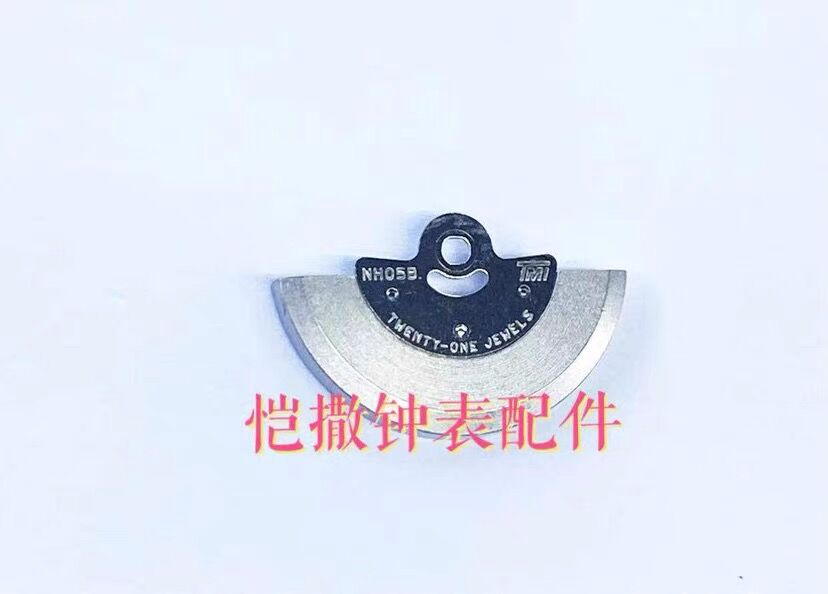 Watch movement accessories brand new original NH05B movement automatic mechanical movement automatic