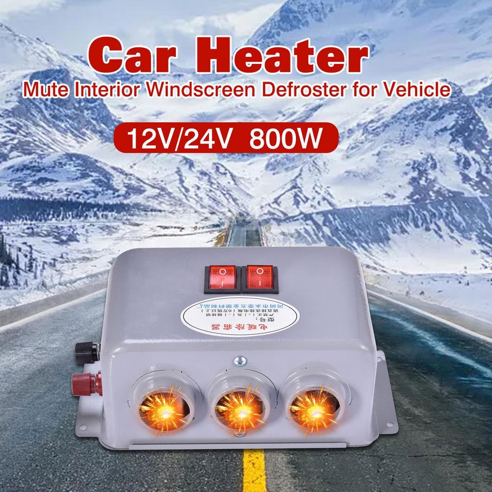 800 Вт эффективный автомобильный обогреватель, обогреватель, дефростер 12/24 В с 3 отверстиями, Автомобильный Электрический обогреватель венти...