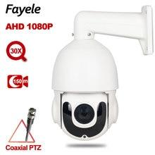 Caméra IP66 dextérieur   MINI dôme rapide PTZ, AHD 1080P TVI CVI CVBS 4en 1, 2,0 mp, Zoom Auto 30X IR 150M Coaxial, commande PTZ