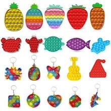 1PC Push Popit Bubble Fidget Sensory Toy Children Autism Needs Stress Reliever Funny Squeeze Toys fo