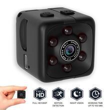 Mini Camera HD 1080P Sensor Night Vision Camcorder Motion DVR Micro Camera Sport DV Video small Came