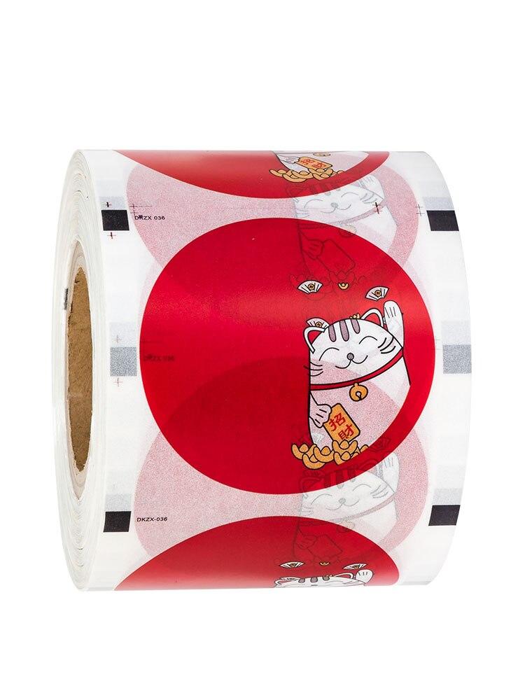 العرف فيلم بيرس it-لايت لختم حوالي 1600 قطعة ورق للاستعمال مرة واحدة البلاستيك العيار 95 90 مللي متر كأس غطاء غشاء الأغطية القط الأحمر
