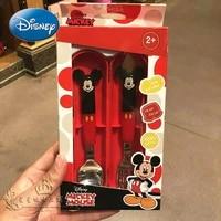 disney fashion cute cartoon mickey mouse minnie spoon combination set simple portable storage childrens tableware