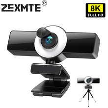 Веб-камера 4K 8K с светодиодный фоном и светодиодной подсветкой