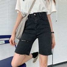 Black Hole Denim Pants Capris Women's Summer 2021 New Hong Kong Style Elastic Tight Pants High Waist