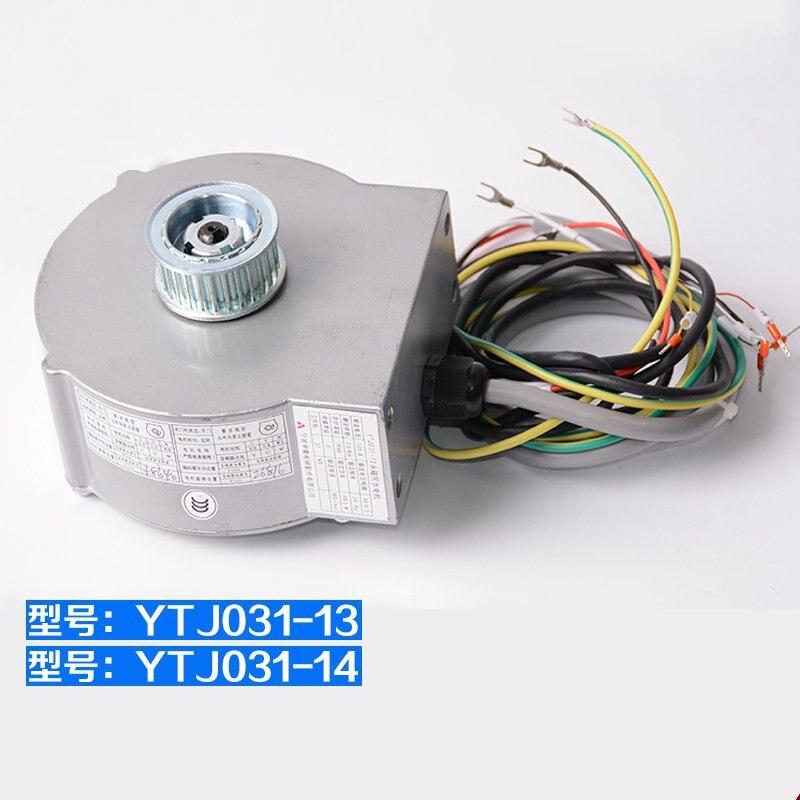 1 Uds. YTJ031-13 motor síncrono de imán permanente LEHY elevador parte Shanghai Mitsubishi Motor de puerta AQ1H167