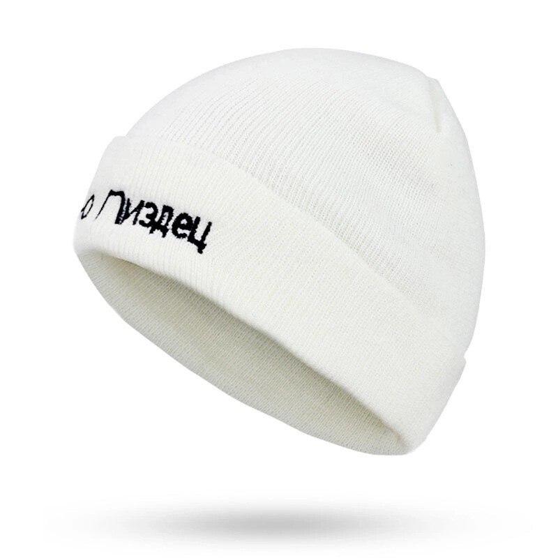 Модные однотонные вязаные шапки-бини, шапка, зимние теплые лыжные шапки, мужские и женские разноцветные шапки с вышивкой, мягкая эластичная ...