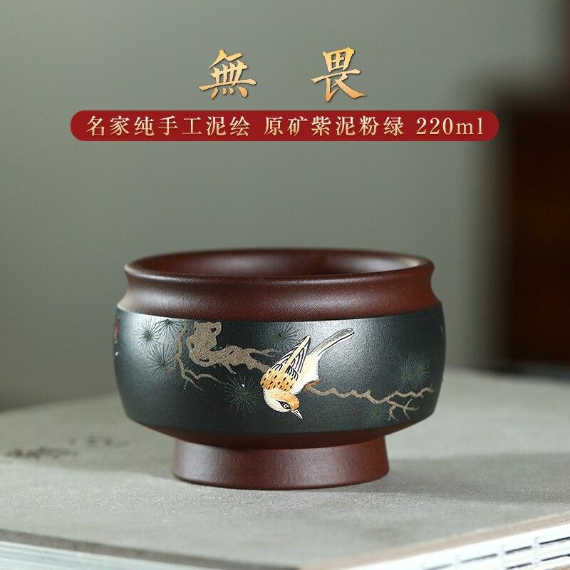 Yihu-كوب شاي الربيع Yixing Zisha ، مصنوع يدويًا ، كبير ، منزلي ، طقم شاي kungfu مطلي يدويًا