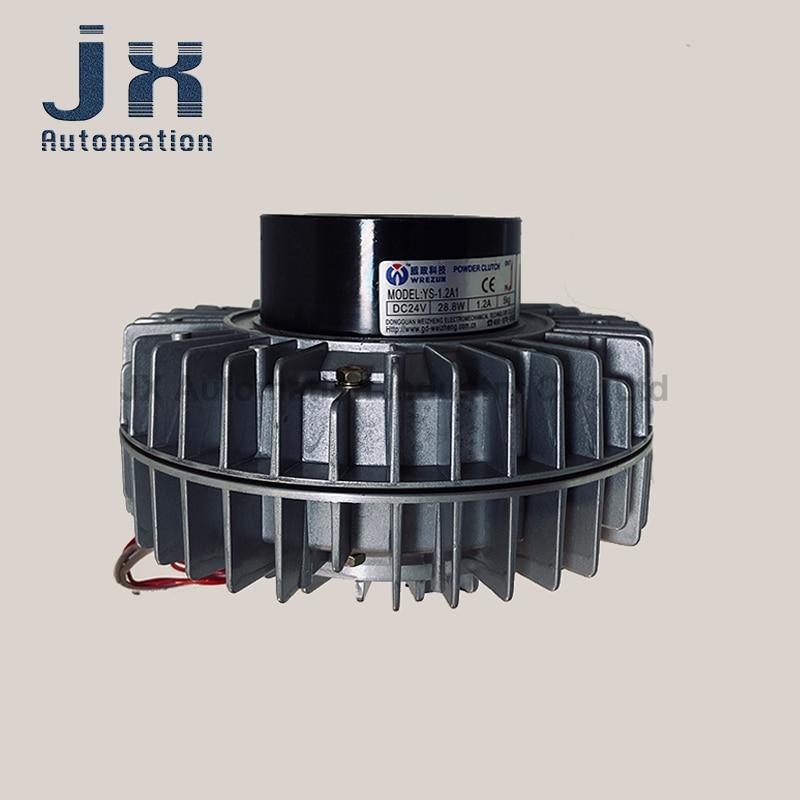 1.2kg/12N.m WEIZHENG Air Shaft Magnetic Powder Brake Clutch YS-1.2A1 For Printing Machinery