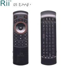 Teclado INGLÉS ÁRABE Rii i25 ratón aéreo inalámbrico de 2,4 GHz con aprendizaje remoto IR para Mini ordenador IPTV KM3 Android TV Box X96 H96