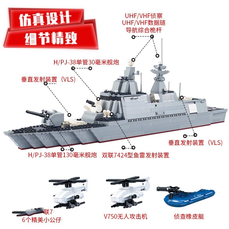 Gudi 8028 conjuntos militares chineses navio míssil destroyer batalha modelo diy brinquedos kits de construção de navios de guerra tijolos para meninos presentes