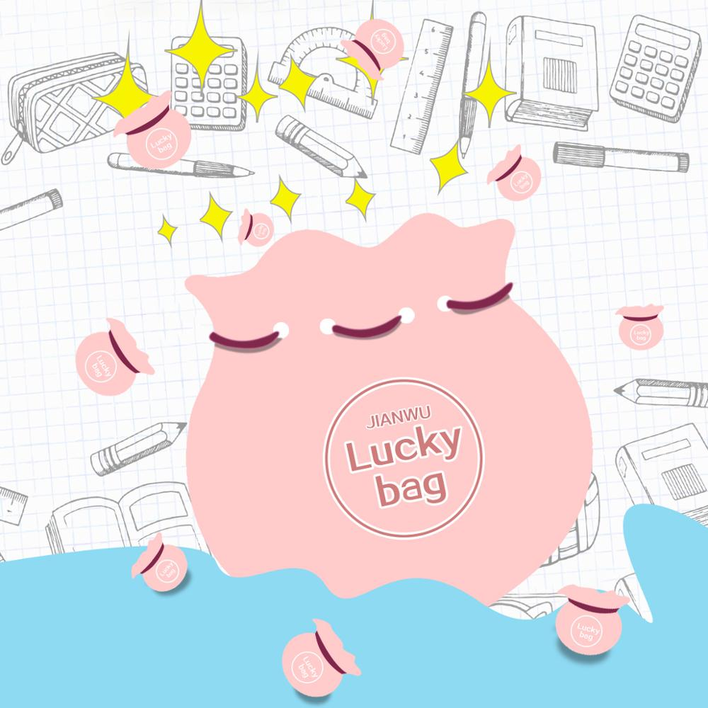 JIANWU stationery Lucky bag Limited sales